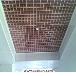 ترکیب سقف کاذب گریلیوم و لوکسالون
