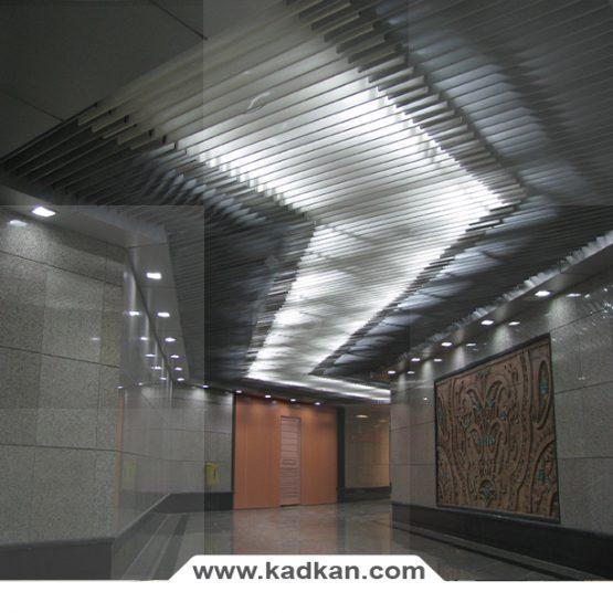 سقف کاذب ایستگاه متروی شریعتی