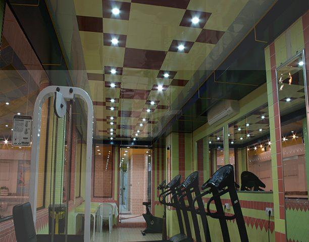 سقف کاذب باشگاه ورزشی شرکت نفت
