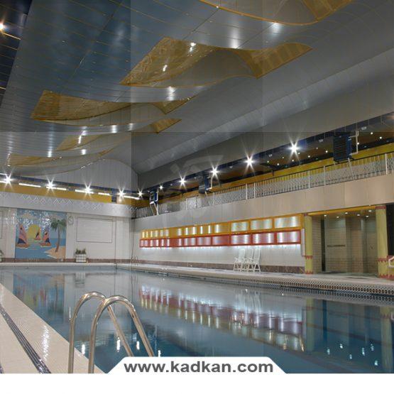سقف کاذب استخر شرکت نفت تهران