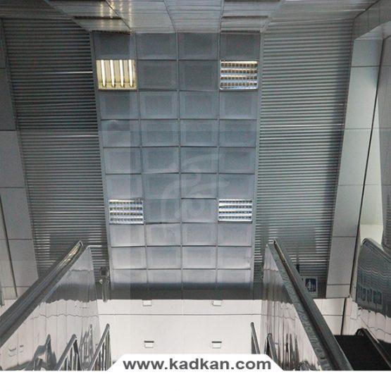 سقف کاذب ایستگاه متروی شهید زین الدین
