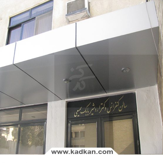 سقف کاذب بیمارستان مهرداد