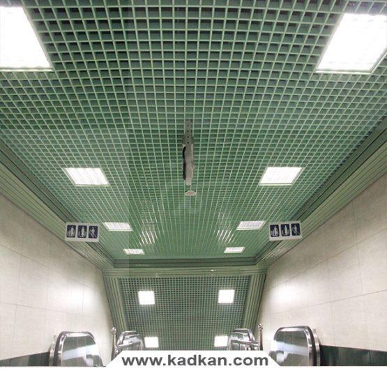 سقف کاذب ایستگاه متروی صیاد شیرازی