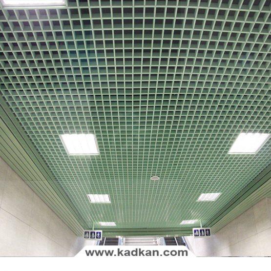 سقف کاذب ایستگاه متروی صیاد