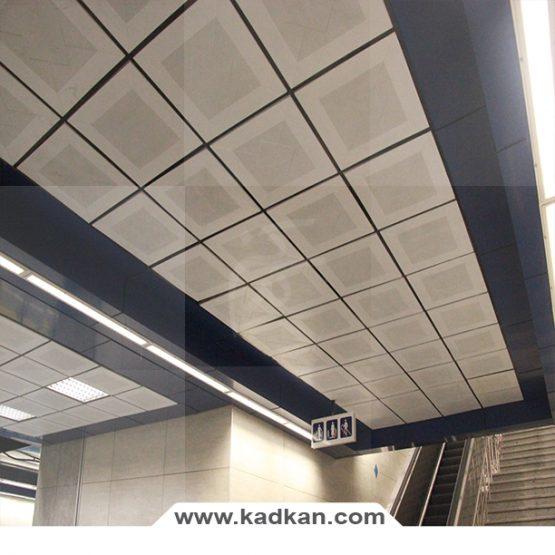 سقف کاذب ایستگاه متروی هروی