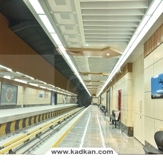 سقف کاذب ایستگاه متروی شهدا