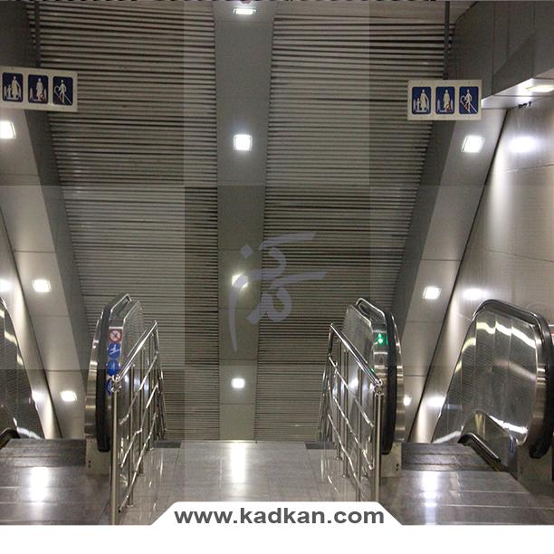 مترو میدان ولیعصر (3)